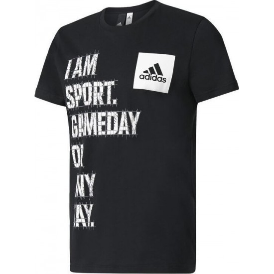 Adidas I am Sport Κοντομάνικο