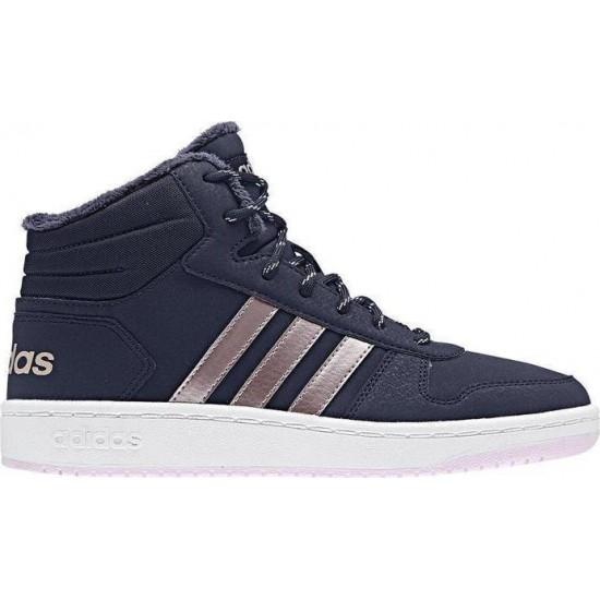 Adidas Hoops Mid 2 0 K B75741