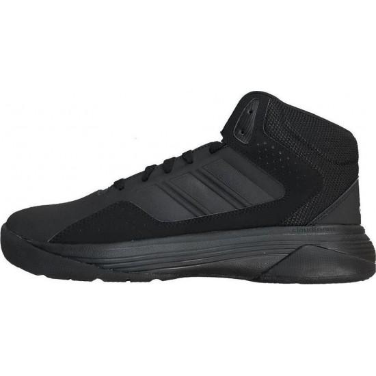 Adidas CloudFoam ILATION MID AW4651
